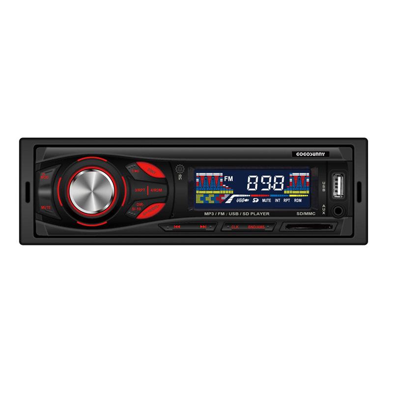 Car MP3 with remote control No. 8011