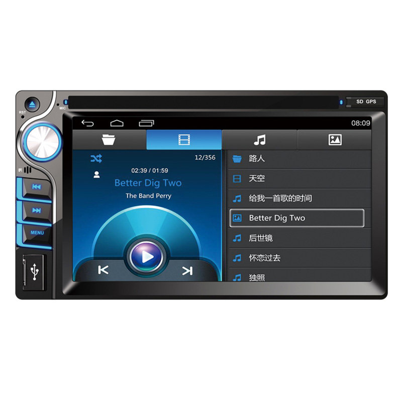 6.2 Inch Universal Double Din Car DVD 9216