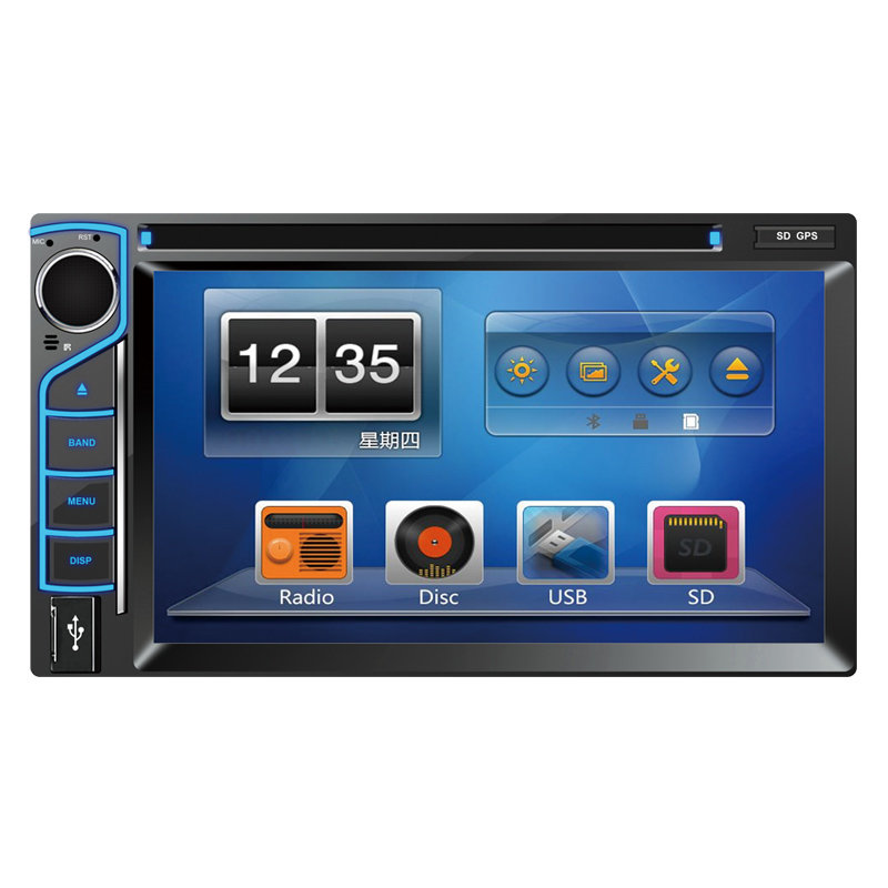 6.2 Inch Universal Double Din Car DVD Player 9217B