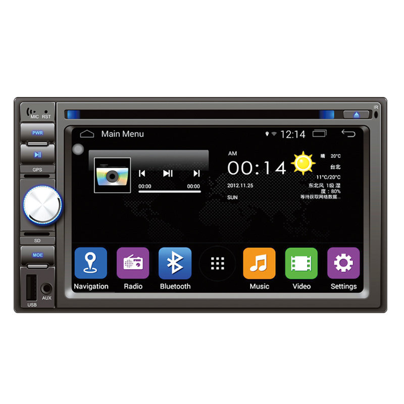"Car Android player with 6.2"" display 9243"