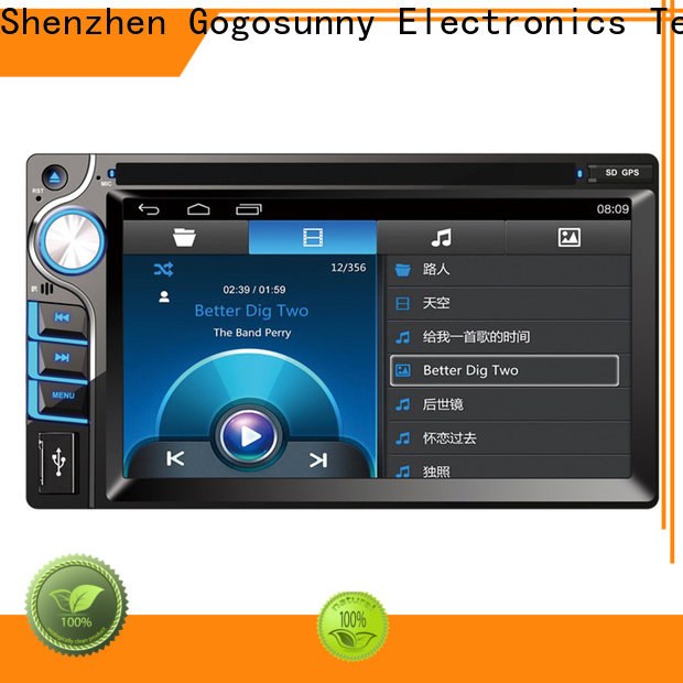 Gogosunny high tech car DVD with FM/AM radio supplier for auto