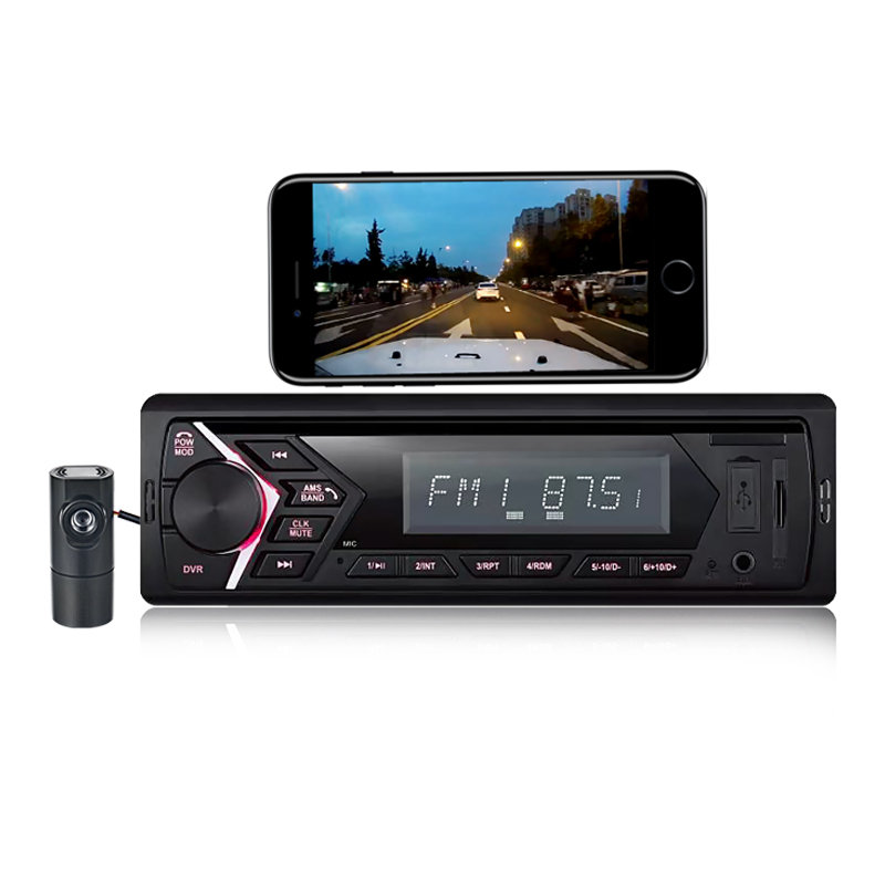Traditional car MP3 player with DVR LCD display G1701DVR
