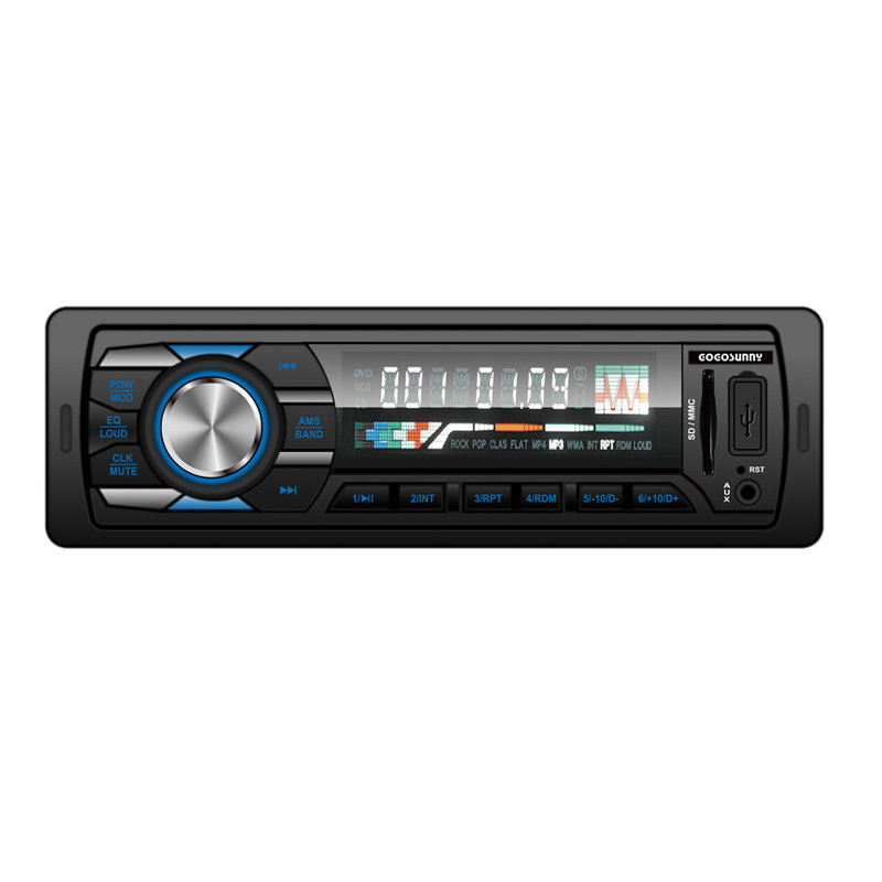Bluetooth mp3 player for car No. 1701