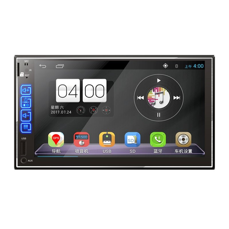 "Android car stereo MP5(MP4) with 7"" display 9320A"